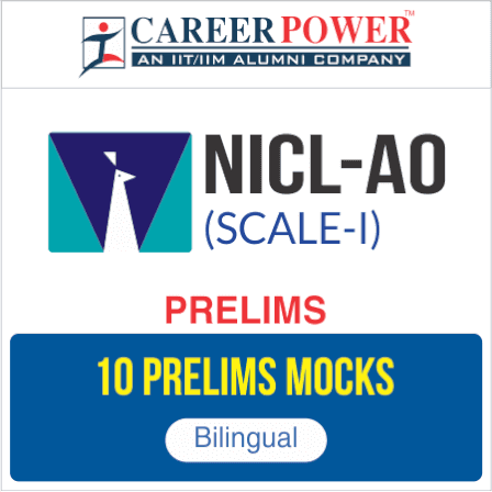 NICL Administrative Officers (Scale I) Mains