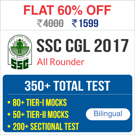 SSC CGL 2017 All Rounder Package