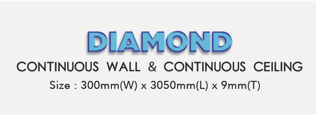 Image of Diamond Wall and Ceiling
