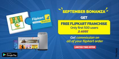 Flipkart BuyZone