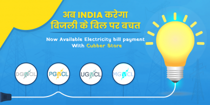 Gujarat Electricity Bill Payments