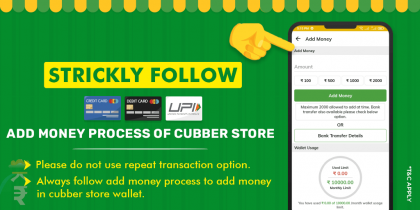 Follow Add Money Process