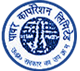 Uttar Pradesh Power Corporation Limited UPPCL - RURAL