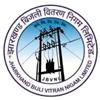 Jharkhand Bijli Vitran Nigam Limited-JBVNL
