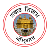 Municipal Corporation of Amritsar