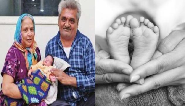 60 साल की उम्र में महिला बनीं मां, बच्ची को दिया जन्म