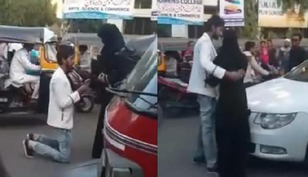 सड़क पर प्यार का इजहार करना पड़ा भारी, Video वायरल