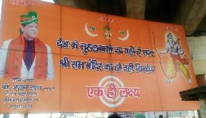 आजम खान चाहते हैं अयोध्या में बने राम मंदिर,वायरल हुआ ये पोस्टर