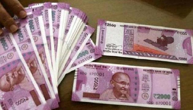 महज इतने से रु. करें जमा, सरकार आपको जीवनभर देगी 60 हजार रुपए