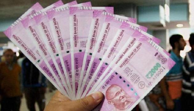 खुशखबरीः केंद्र की तर्ज पर कर्मचारियों को 7वें वेतन आयोग का लाभ देगी मणिपुर सरकार