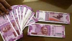 मोदी सरकार आपके देगी ढाई लाख रुपए, जानिए कैसे