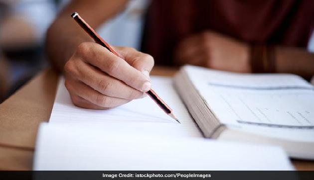 Mizoram TET 2019: MBSE ने जारी की नोटिफिकेशन, यहां देखिए परीक्षा की तारीख, और भी बहुत कुछ