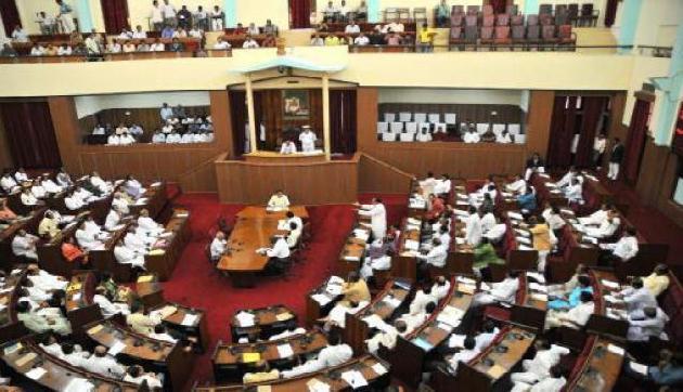असम विधानसभा में फिल्म Alifa  को लेकर हंगामा