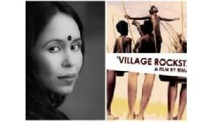 कान फिल्म फेस्टिवल में दिखेगी असम की 'विलेज रॉकस्टार'