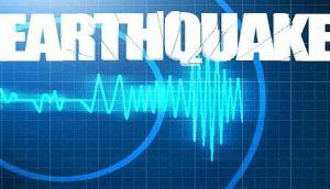 आया जोरदार भूकंप, दहशत के मारे घरों से निकले लोग