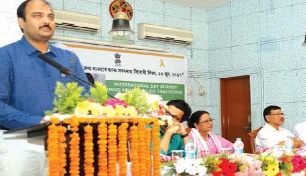 असम : अंतर्राष्ट्रीय नशीली दवा सेवन और तस्करी विरोधी दिवस मनाया गया
