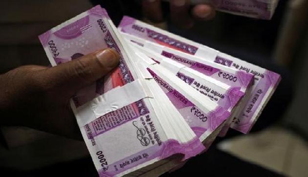 सिर्फ 10वीं पास को नौकरी दे रही है रिजर्व बैंक ऑफ इंडिया, सैलरी इतनी की उड़ जाएंग होश