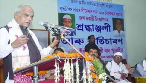असम : स्वतंत्रता सेनानियों के सपने हमें पुरे करने होंगे  : राज्यपाल