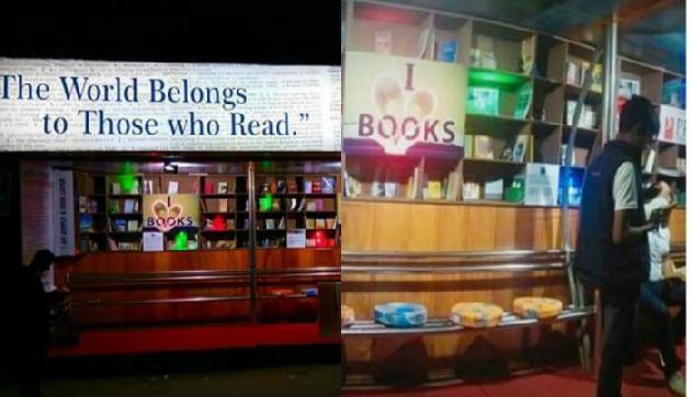इस बस स्टॉप पर बिना पैसा दिए लिजिए मनचाही किताबों का मजा