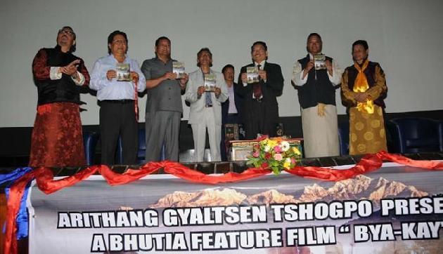 मुख्यमंत्री ने रिलीज की सिक्किमी फिल्म 'बिया-के'