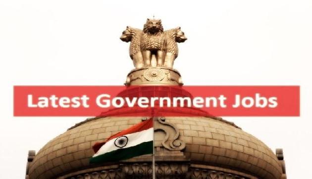 असम- 10वीं व 12वीं पास के लिए सरकार ने निकाली बंपर भर्ती, अभी करें अप्लाई