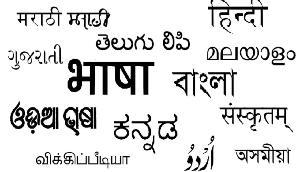 असम ने दिल्ली व हरियाणा को पछाड़ा, जानिए क्या है वजह