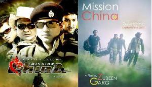 असम में इस फिल्म ने तोड़े सभी रिकॉर्ड, रचा इतिहास, जानिए कलेक्शन
