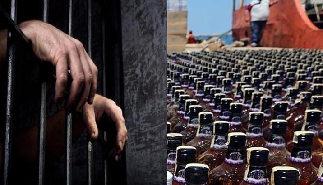 पुलिस के हत्थे चढ़े 5 तस्कर, अरुणाचल प्रदेश की शराब बरामद