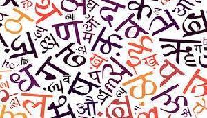 बीजेपी के इस राज्य में छोटे बच्चों को स्कूलों में नहीं पढ़ाई जाती थी हिंदी, अब सरकार करेगी ऐसा काम