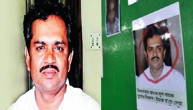 सुबोध बिस्वास के केस में असम सरकार को सुप्रीम कोर्ट ने लगाई फटकार
