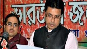 कानून व्यवस्था का जायजा लेने त्रिपुरा जाएगी भाजपा का संसदीय दल
