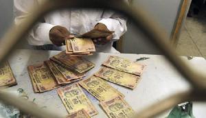फर्जी Loan के मामले में हिरासत में बैंककर्मी, जल्द सुलझेगी गुत्थी