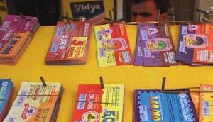 Lottery Result: आज निकलेगा ड्रॉ,चेक करें लकी विजेताओं की लिस्ट