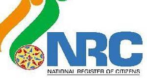 दूसरे राज्यों में क्यों नहीं है NRC?