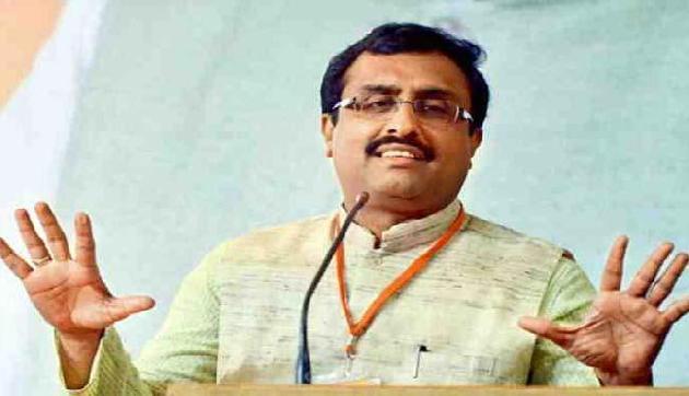 राम माधव के खिलाफ एक वेबसाइट ने लिखी फर्जी खबर, FIR दर्ज