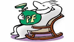 पीएफ खातों धारको के लिए बुरी खबर,  अगर समूची रकम निकालेंगे तो नहीं मिलेगी पेंशन