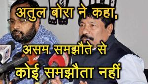 अतुल बोरा ने कहा,  असम समझाैते से कोर्इ समझाैता नहीं