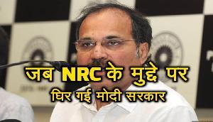 जब NRC के मुद्दे पर घिरी गई मोदी सरकार, जानिए क्या हुए उसके बाद
