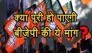 Tripura में चुनाव से पहले BJP ने रखी ऐसी मांग, आप भी जानें..