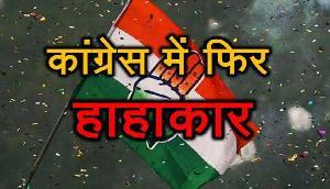 Meghalaya में CBI ने किया कुछ ऐसा, बढ़ गई Congress की मुश्किलें