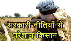 सरकार की नीतियों से परेशान हैं असम के किसान