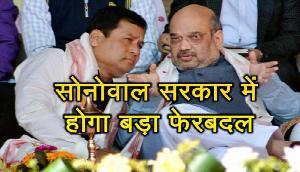 असम मंत्रिमंडल को हो सकता है विस्तार, इस नेता ने दिए संकेत