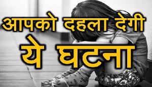 असम की ये घटना आपको दहला देगी, देखिए ये वीडियो