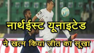 ISL-4: नार्थईस्ट यूनाइटेड ने गोवा को हरा घर में दर्ज की पहली जीत