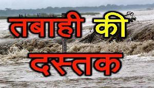 असम समेत अरुणाचल में आ सकती है तबाही
