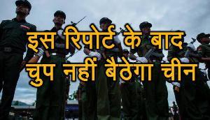अरुणाचल प्रदेश से सामने आई ऐसी रिपोर्ट, अब चीन चुप नहीं बैठेगा, जानिए बड़ा मामला