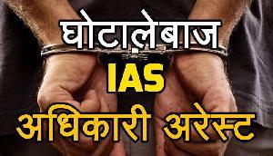 असम में इस IAS के रहते हुआ था 2 हजार करोड़ का घोटाला
