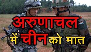 चीन ने फिर मुंह की खाई,भारत को मिली सफलता
