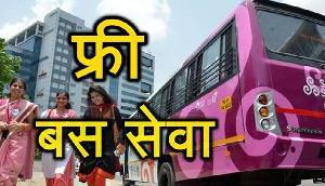 असम की भाजपा सरकार का महिलाओं के लिए बड़ा तोहफा