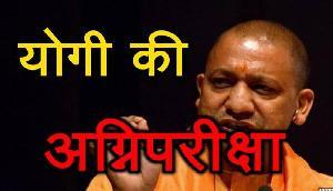 क्या त्रिपुरा में प्रधानमंत्री मोदी के सपने को पूरा कर पाएंगे योगी आदित्यनाथ, जानिए क्या है बड़ी चुनौती